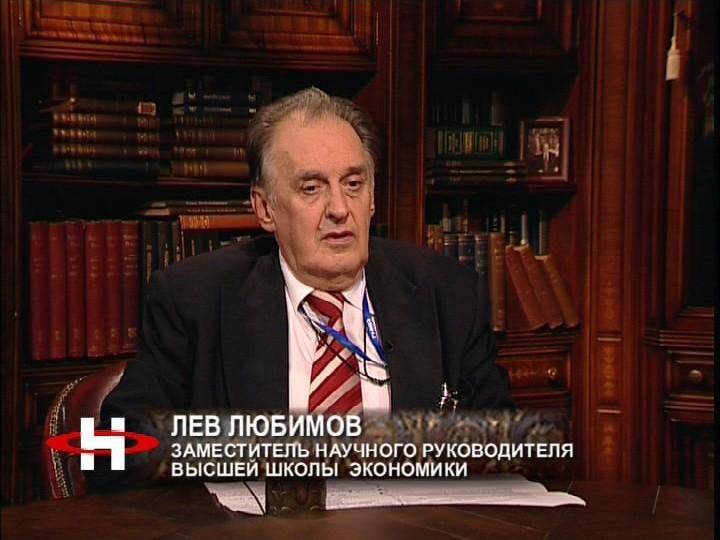 http://ochevidnoe-neveroyatnoe.ru/data/shared/anons/anons2011/02/Lyubimov1-19.02.jpg