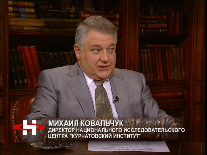 РОССИЯ – ИНТЕЛЛЕКТУАЛЬНЫЙ И ТЕХНОЛОГИЧЕСКИЙ ДОНОР МИРОВОЙ НАУКИ